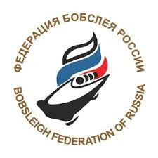 Three candidates confirmed for Russian Bobsleigh Federation President