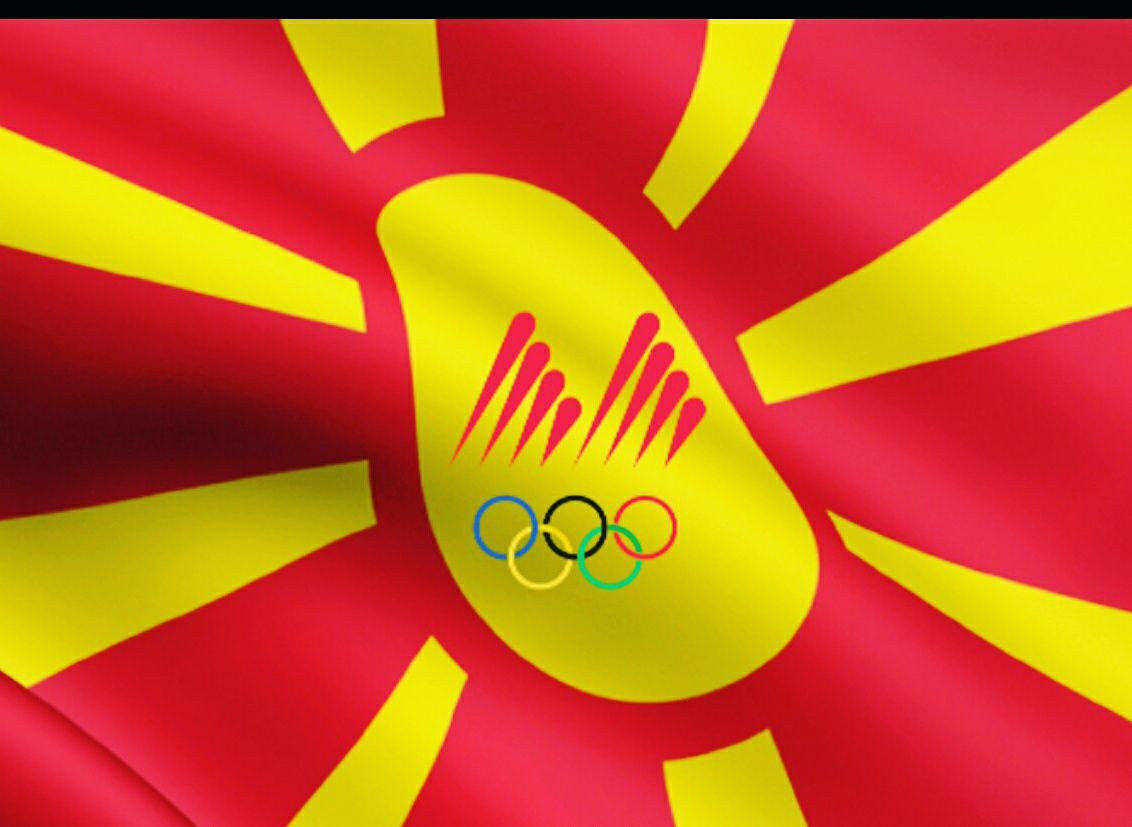 The IOC Executive Board have officially approved the new name for the Olympic Committee of North Macedonia ©MOK