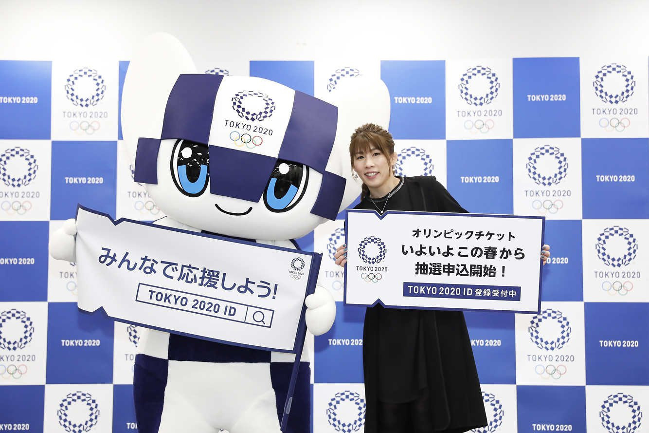 Japanese residents will be able to apply for tickets to Tokyo 2020 from May 6 ©Tokyo 2020