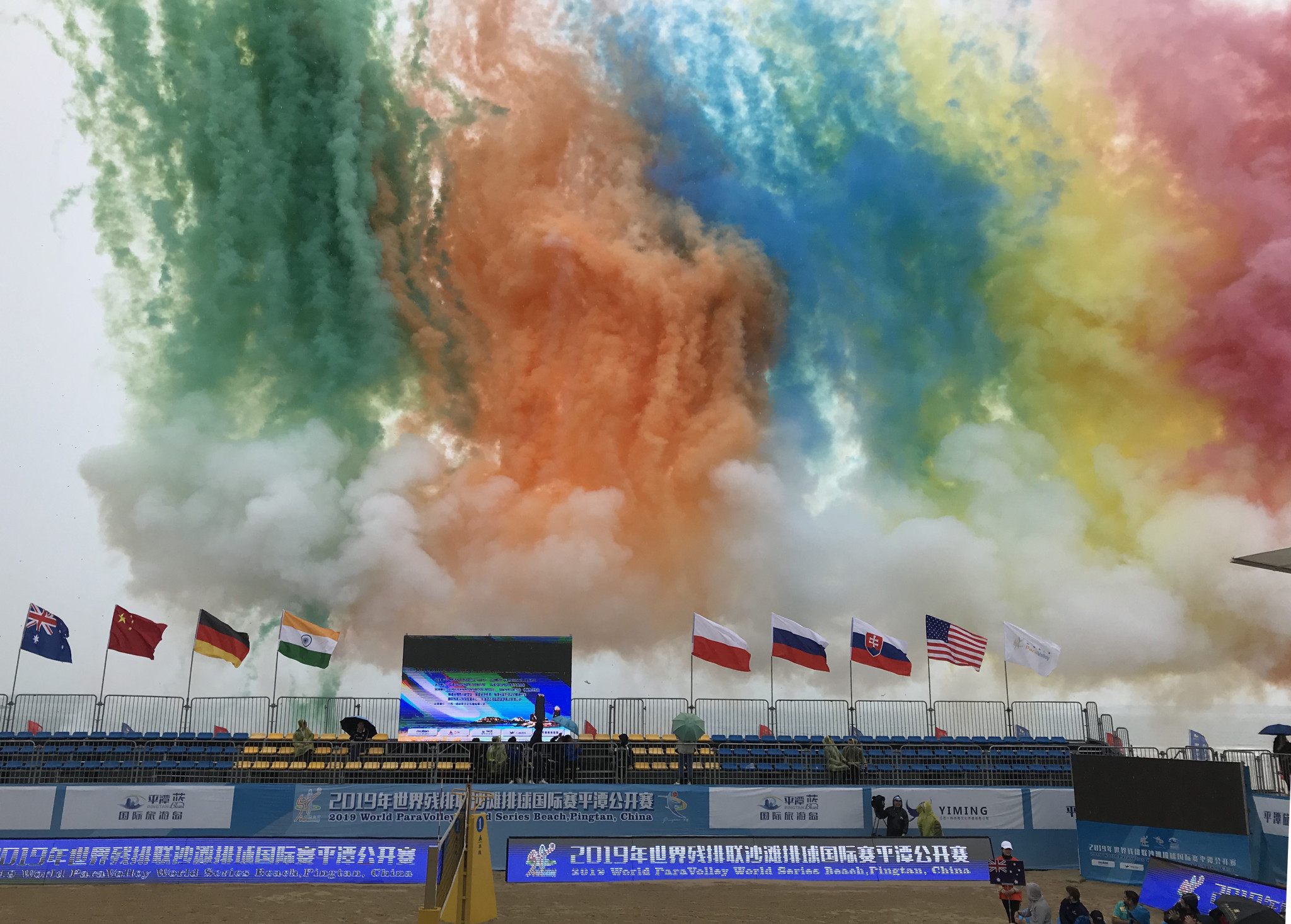 The first Beach ParaVolley World Series Open got underway in colourful fashion with a firework display at Pingtan, China today ©World ParaVolley
