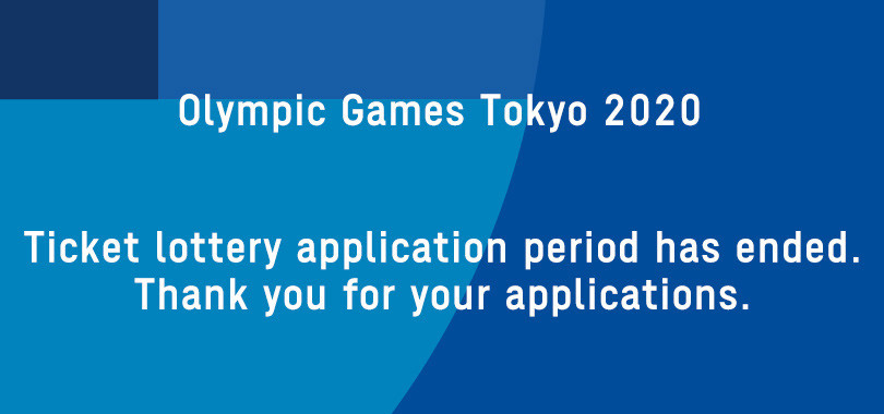 Tokyo 2020 has today closed its Olympic ticket lottery for Japanese residents ©Tokyo 2020