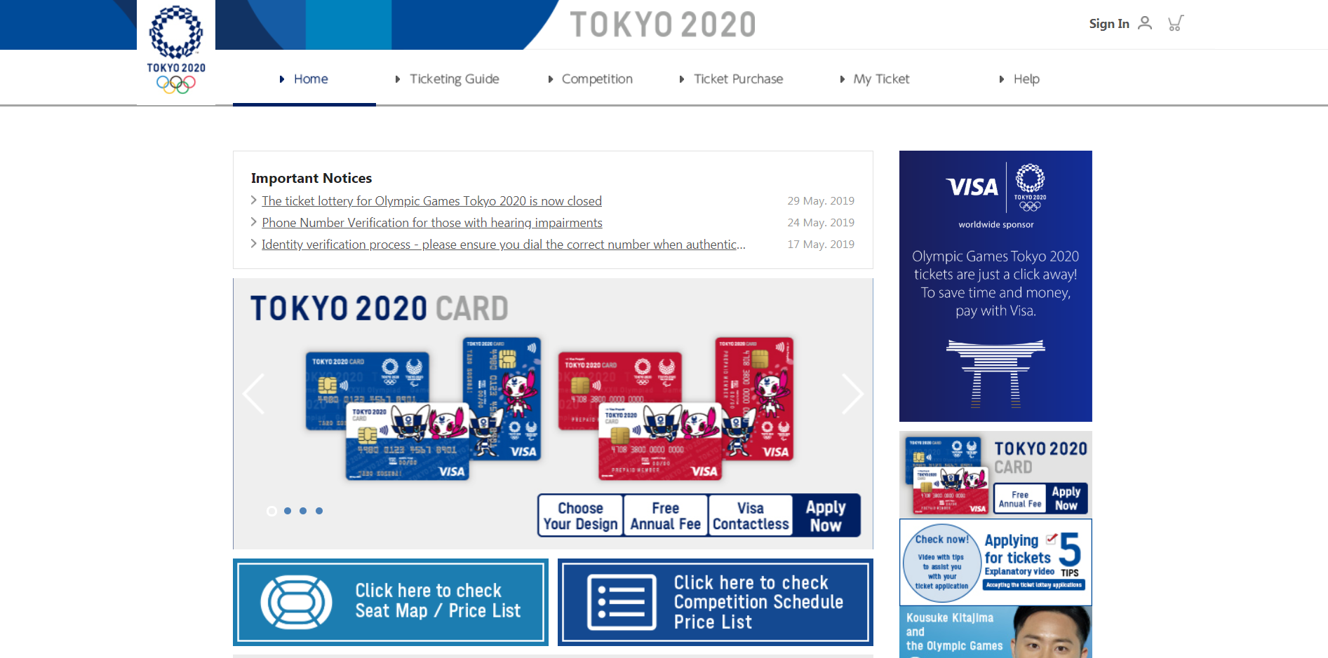 The closure of the lottery was confirmed on the Tokyo 2020 official ticket website ©Tokyo 2020