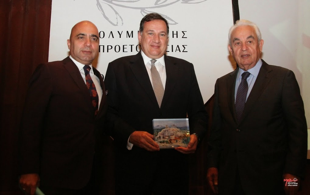 Hellenic Olympic Committee President Capralos receives A G Leventis Excellence Award