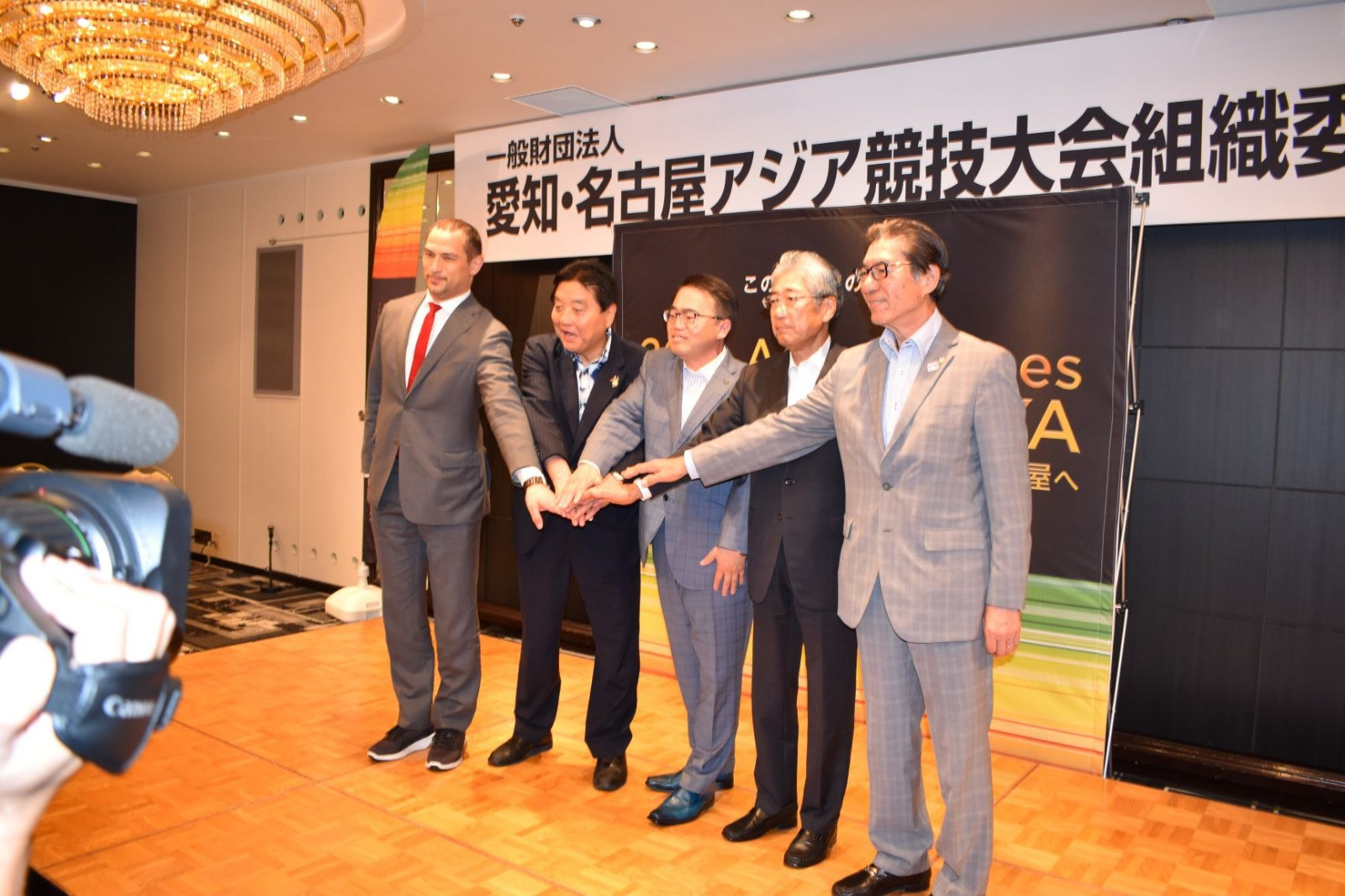 Aichi-Nagoya 2026 Organising Committee set up to prepare for Asian Games