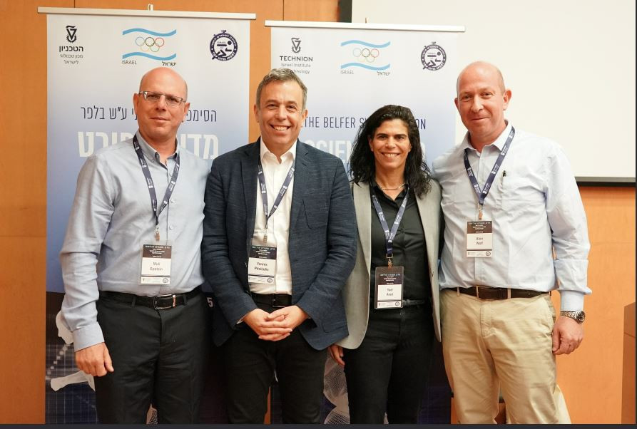 The First Scientific Conference of the Israeli Olympic Sports Research Centre was held at the Technion-Israel Institute of Technology in Haifa ©Nitzan Zohar