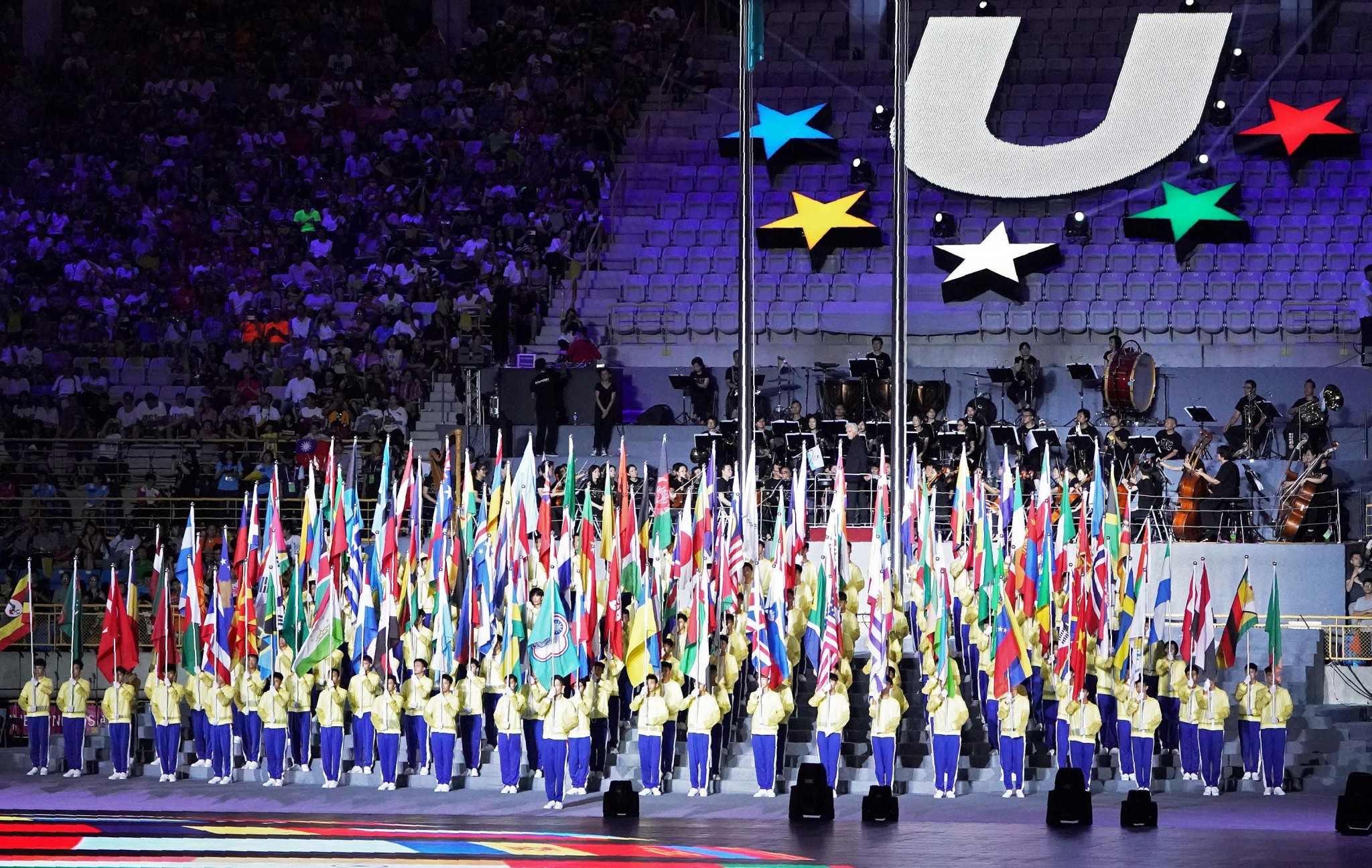 Russian athletes did not compete at the 2017 Summer Universiade in Taiwan ©Getty Images