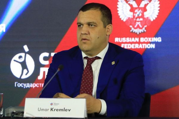 Boxing Federation of Russia secretary general Umar Kremlev has claimed the second edition of the World Boxing Forum in Yekaterinburg will provide an impetus to resolving the crisis in the sport at Olympic level ©RBF