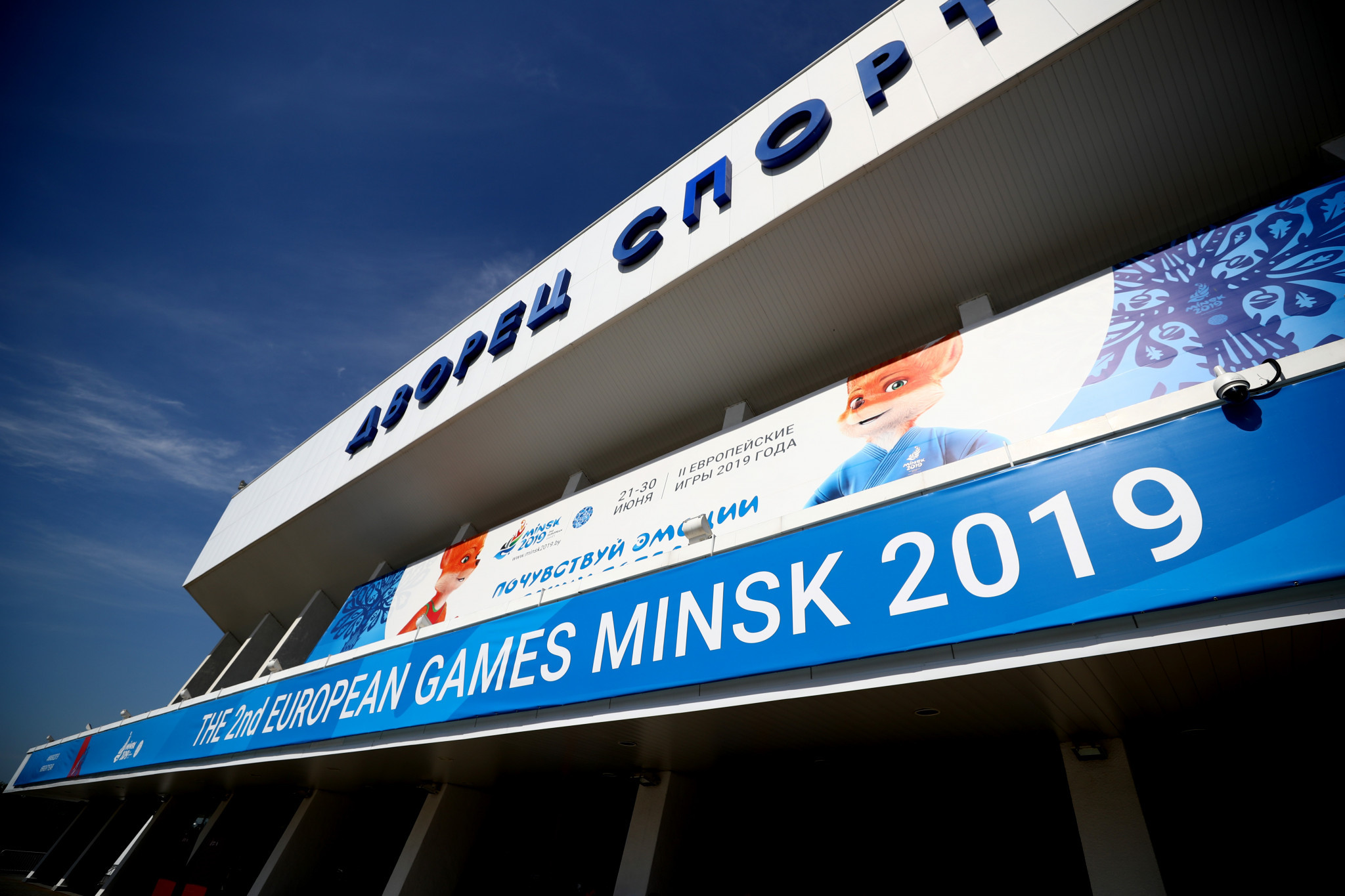 WADA have outlined their plans for the Independent Observer and Athlete Outreach programmes at Minsk 2019 ©Getty Images