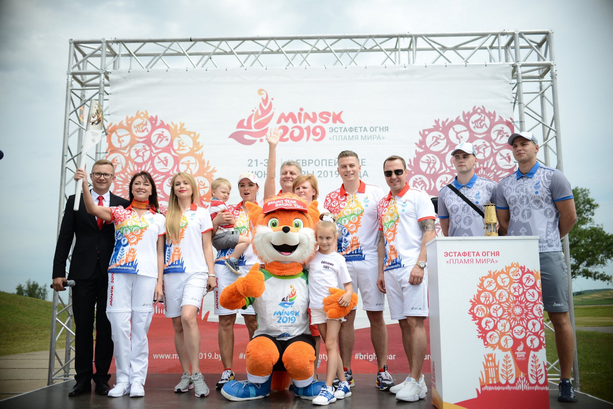Lighting of cauldron to provide highlight of Minsk 2019 Opening Ceremony