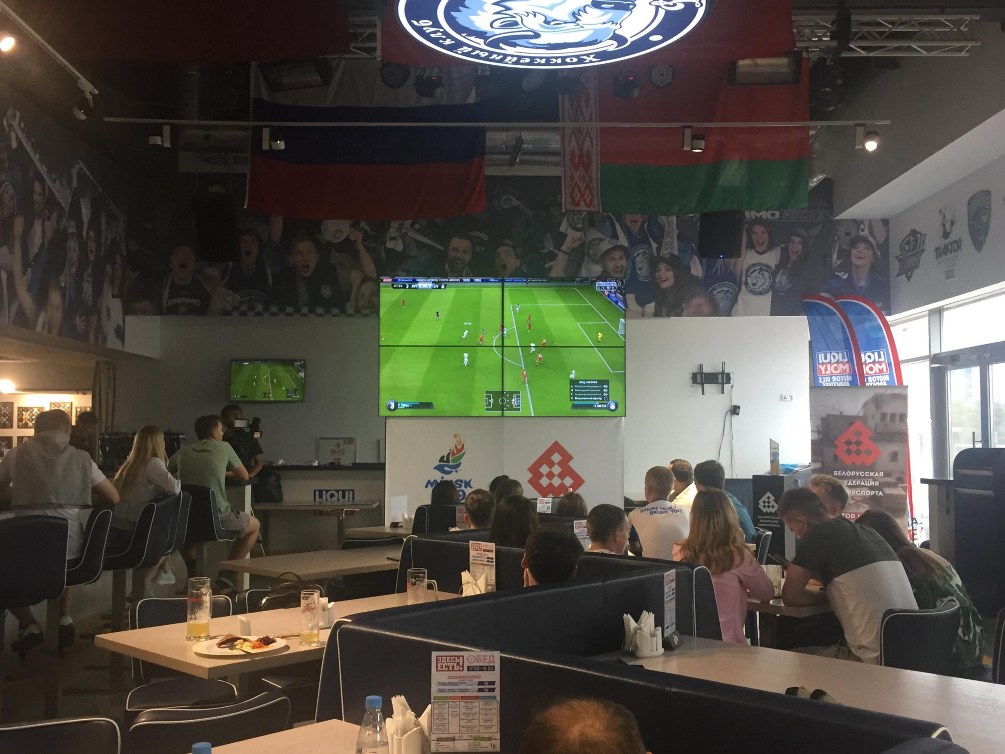 A FIFA 19 tournament was hosted at Dinamo Minsk Fan House as part of the Minsk 2019 European Games cultural programme ©ITG