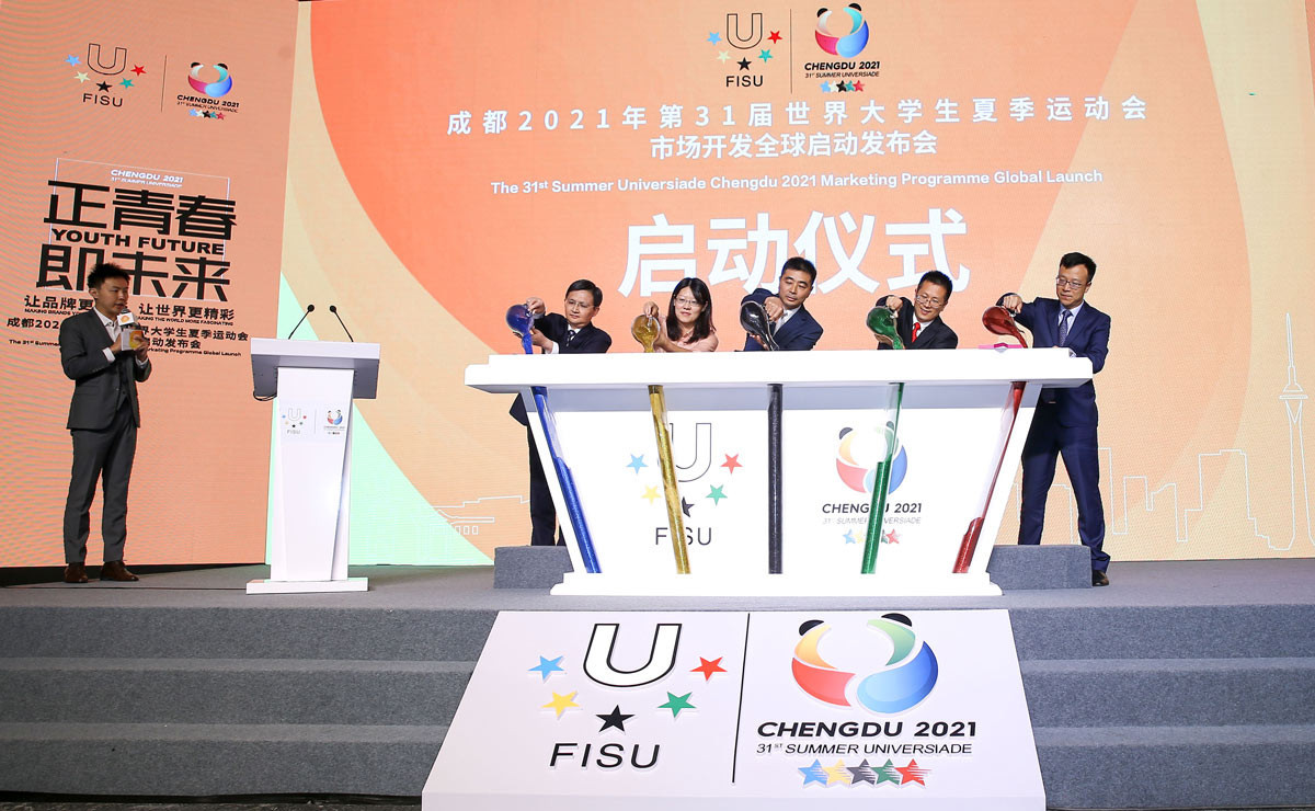 Chengdu 2021 unveils logo as marketing campaign for Summer Universiade launched