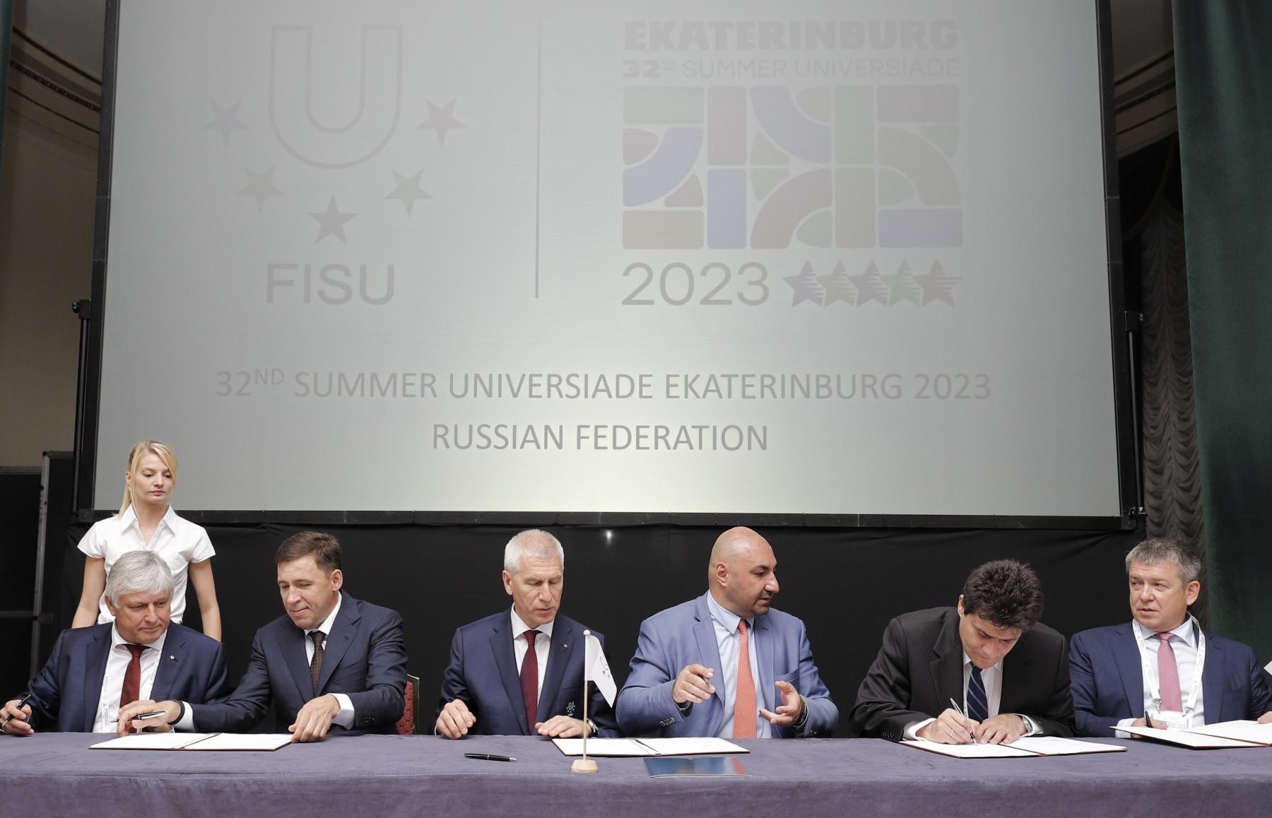 FISU have awarded the 2023 Summer Universiade to Yekaterinburg ©FISU