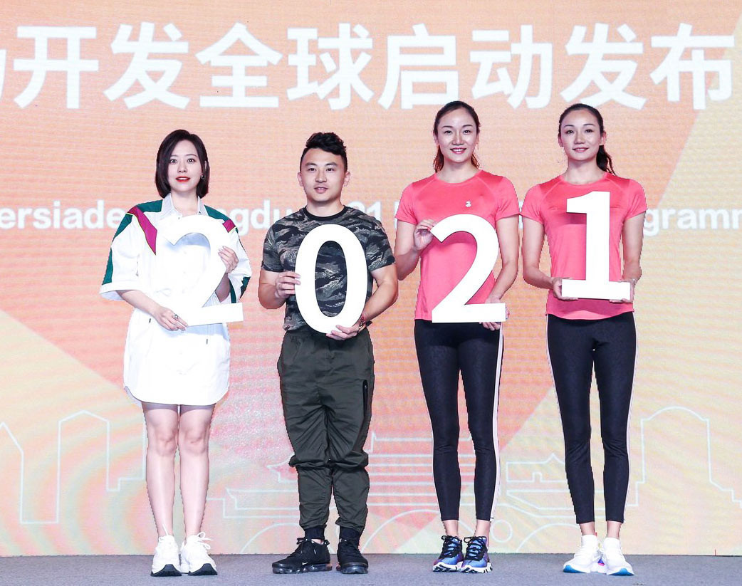 Chengdu 2021 to use China's multi-sport event experience to prepare for Summer Universiade