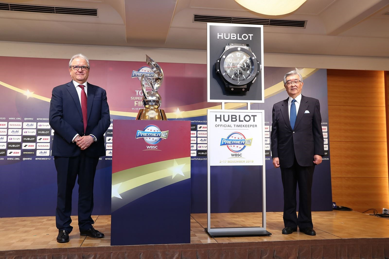 New WBSC Premier12 sponsors revealed as part of series of announcements