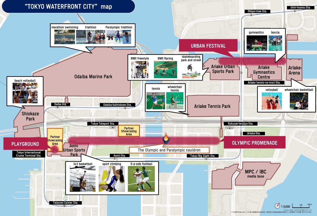 "Tokyo 2020 unveils ""WATERFRONT CITY"" concepts"