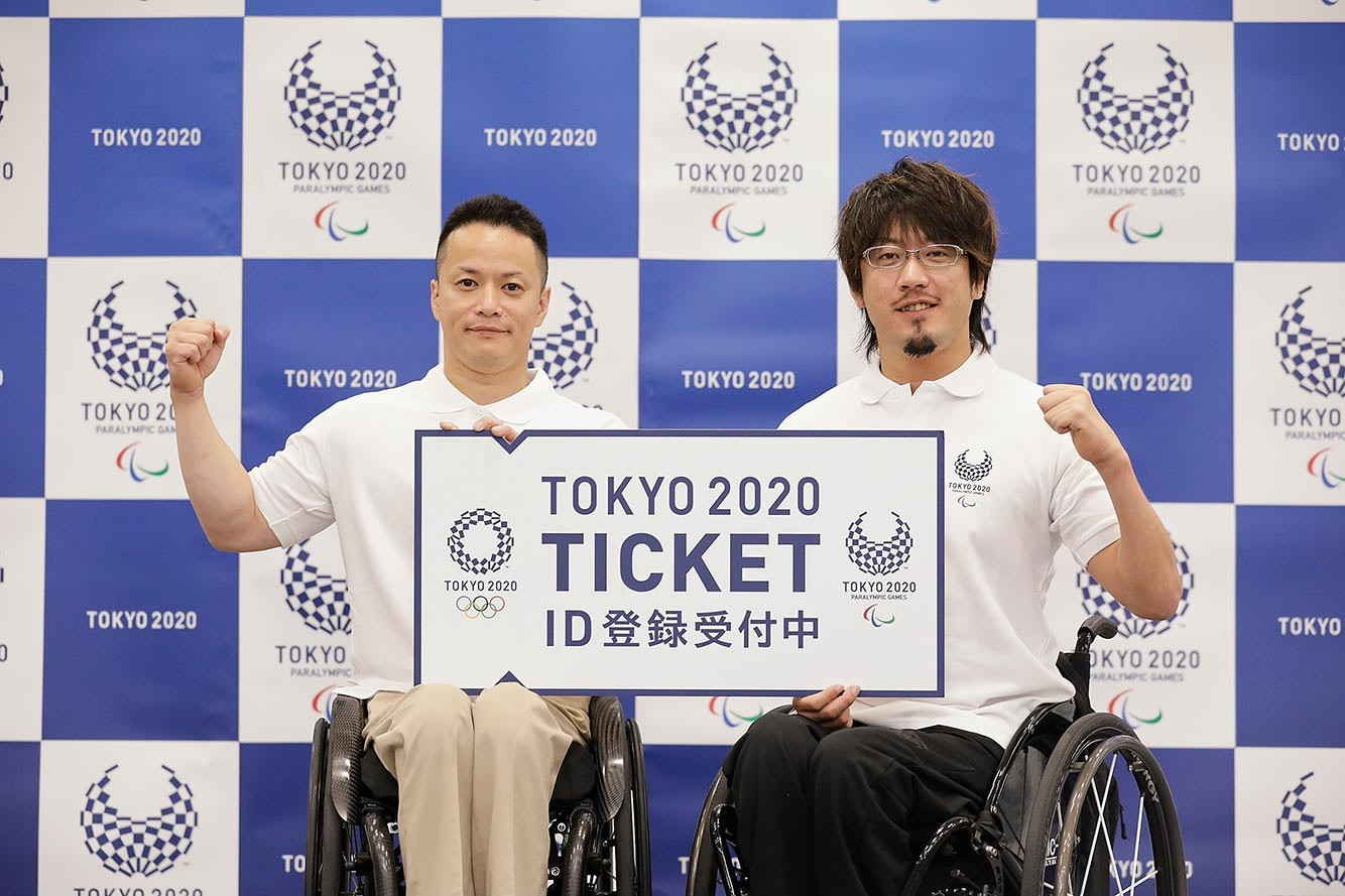 The Paralympic Games in Tokyo next year is being predicted to bring about big social change in Japanese society ©Tokyo 2020