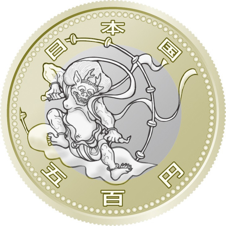 Raijin, the god of thunder, is depicted on the Olympic coin ©Finance Ministry