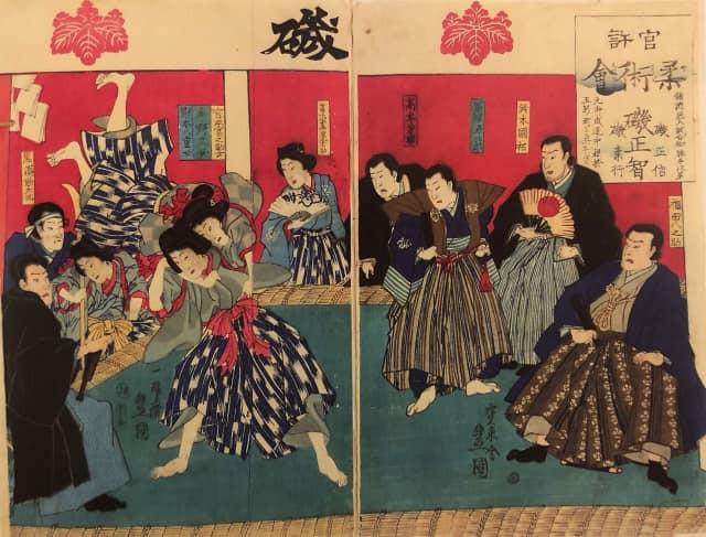 so Masatomo Dojo - © Kodokan Institute