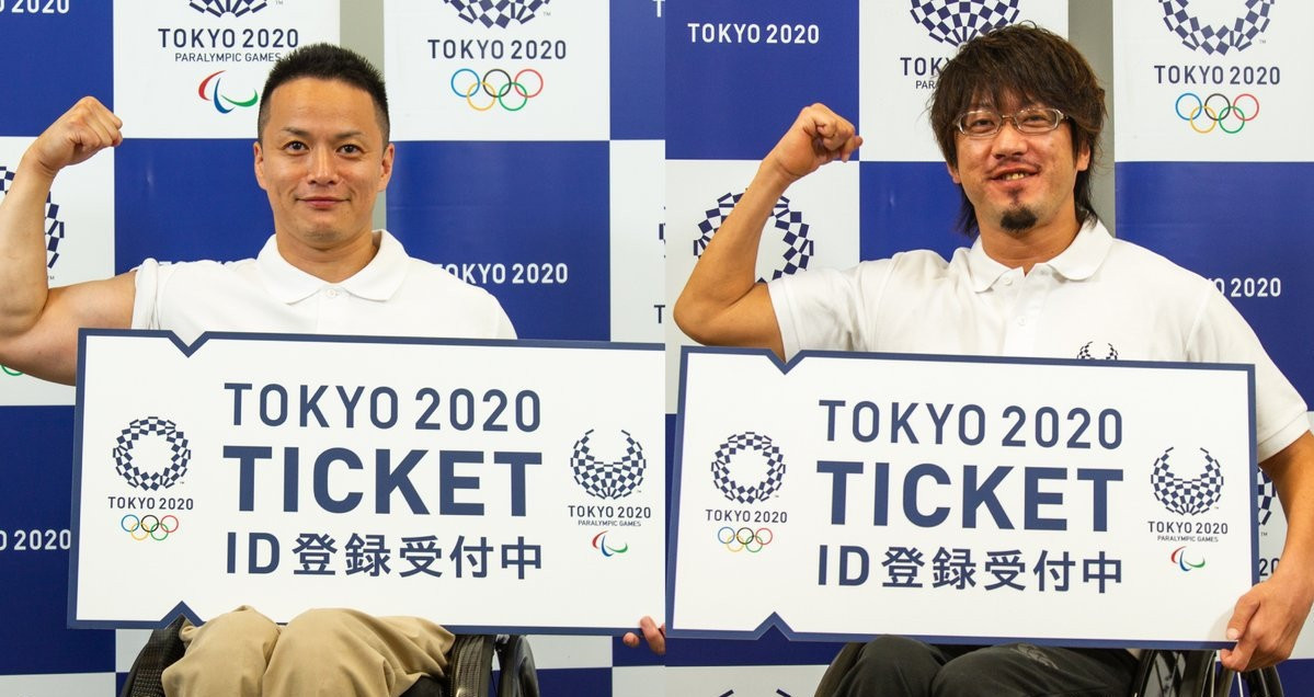 Tokyo 2020 has confirmed the start dates for Paralympic ticket applications ©Tokyo 2020