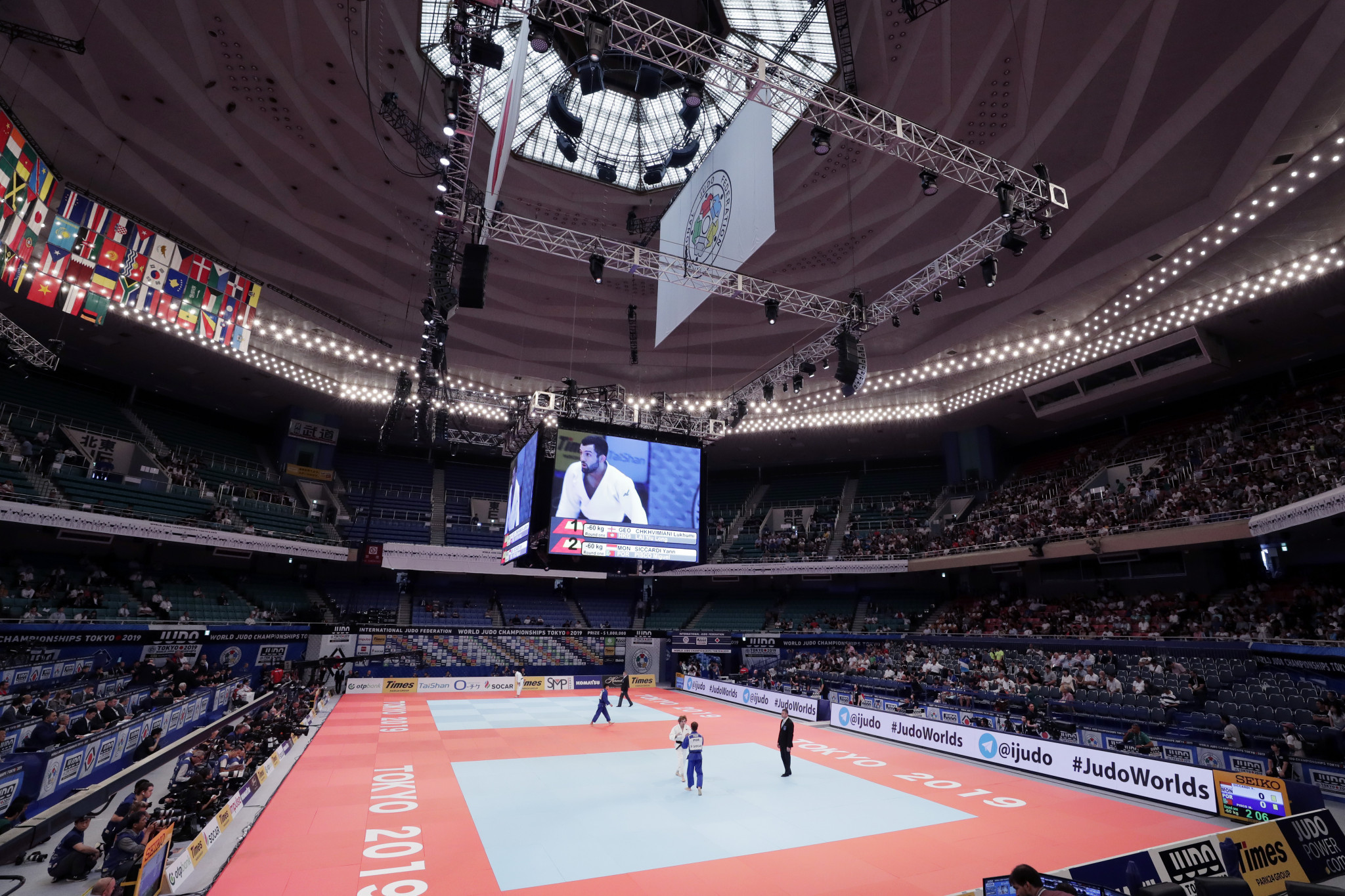 The Championships are taking place at Nippon Budokan, which will host judo at the 2020 Olympics ©Getty Images