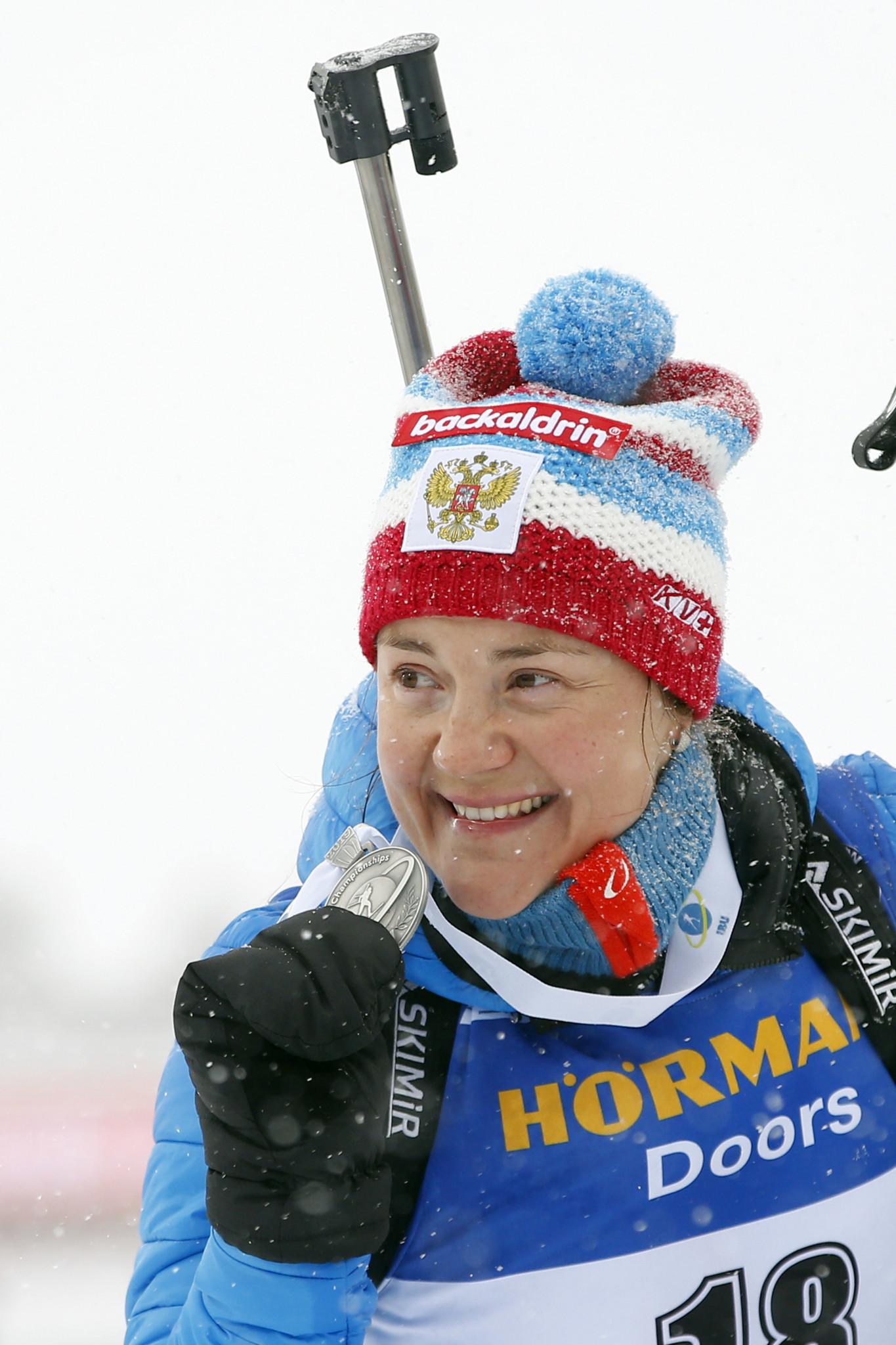 The Russian Biathlon Union will remain as a provisional member ©Getty Images