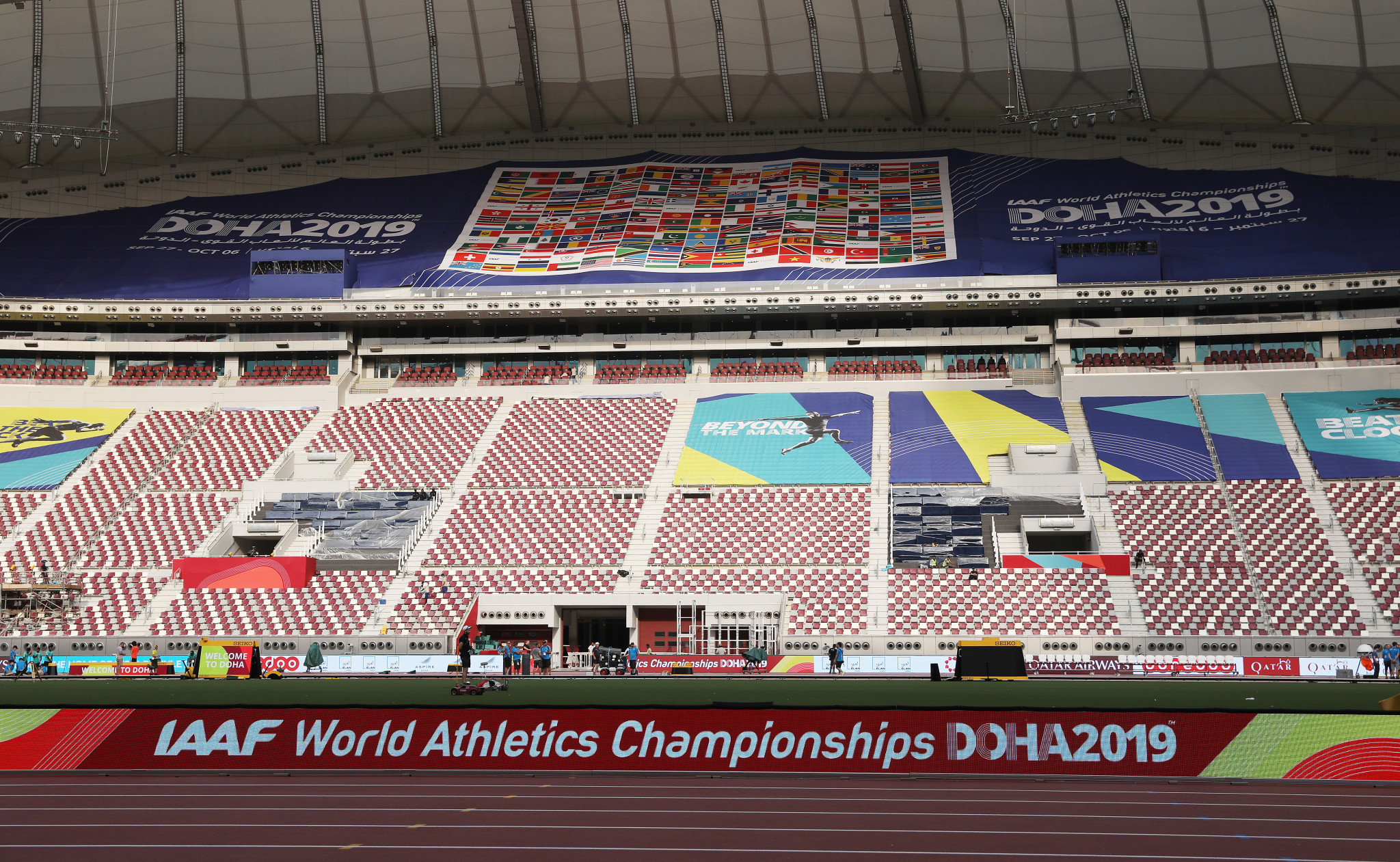 The new World Athletics name and identity is due to be officially adopted after Doha 2019 ©Getty Images