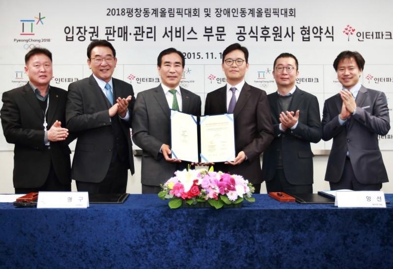 Pyeongchang 2018 has signed up Interpark Corporation as an Official Supporter ©Pyeongchang 2018
