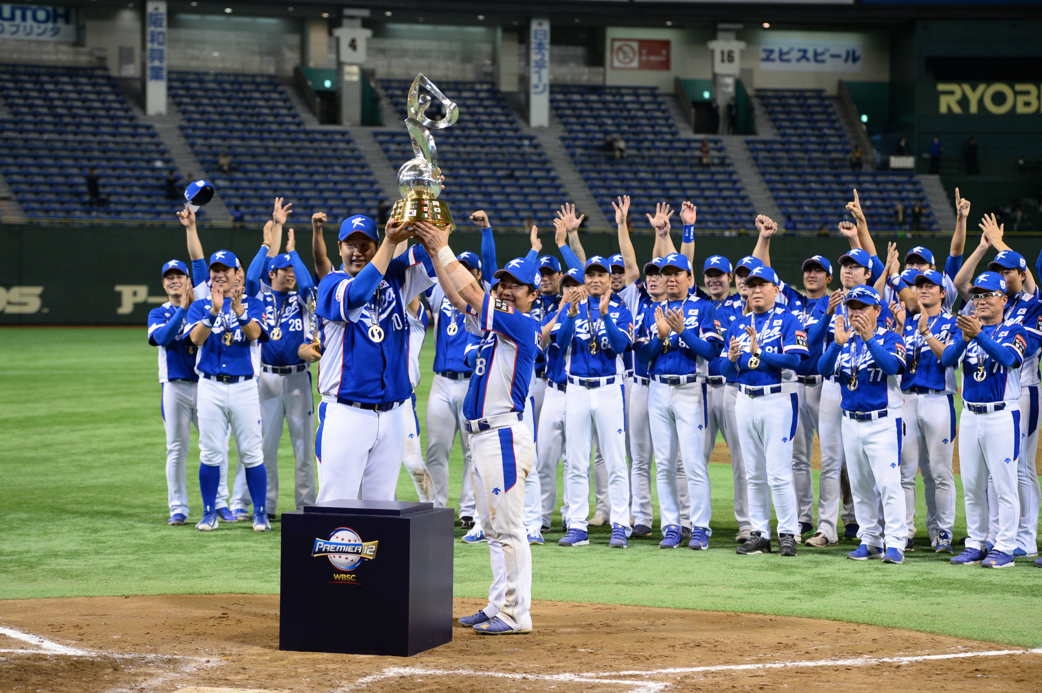 Korea, currently ranked third in the world, won the inaugural WBSC Premier12 in 2015 ©Getty Images
