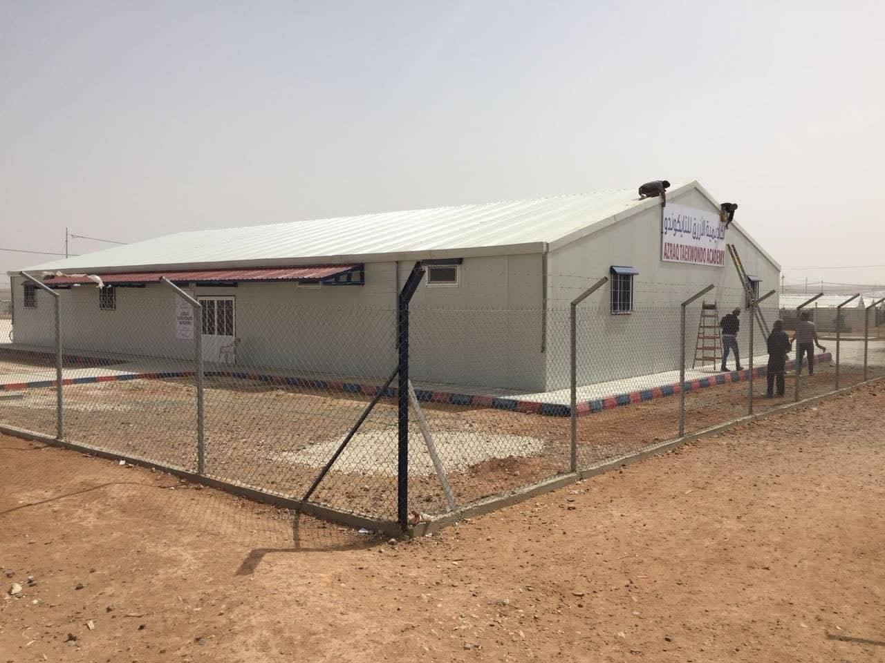 The Academy at Azraq Refugee Camp in the early days ©THF