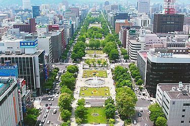 The marathon and race walk events have been moved from Tokyo to Sapporo because of the heat, the IOC announced today ©Wikipedia