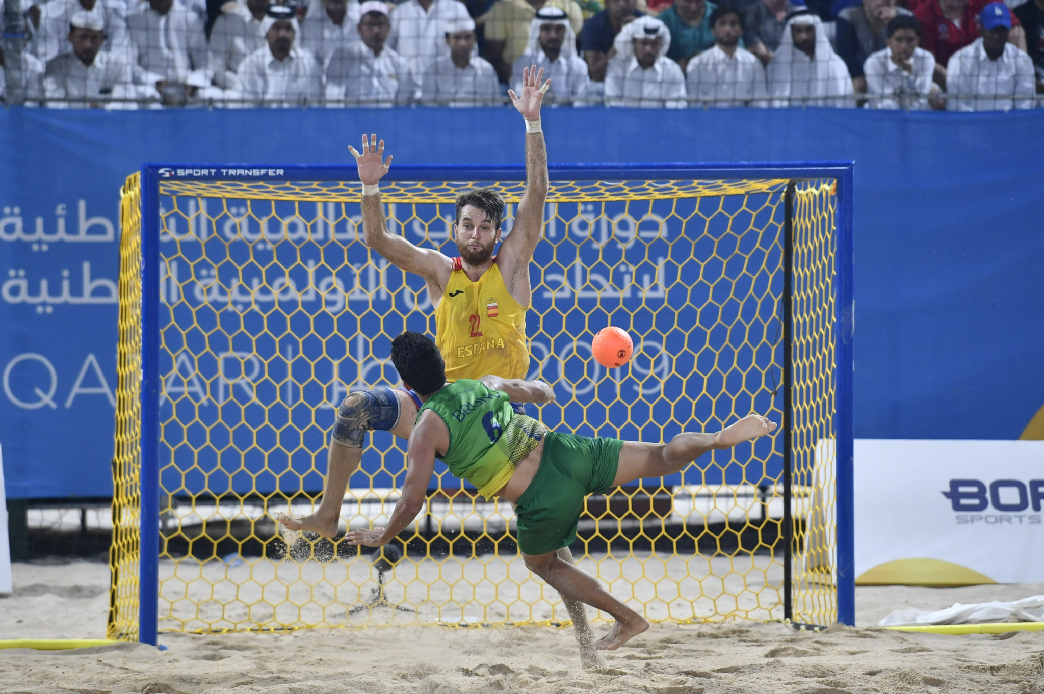 Brazil overcame Spain in a shootout to win the handball at the ANOC World Beach Games ©ANOC World Beach Games