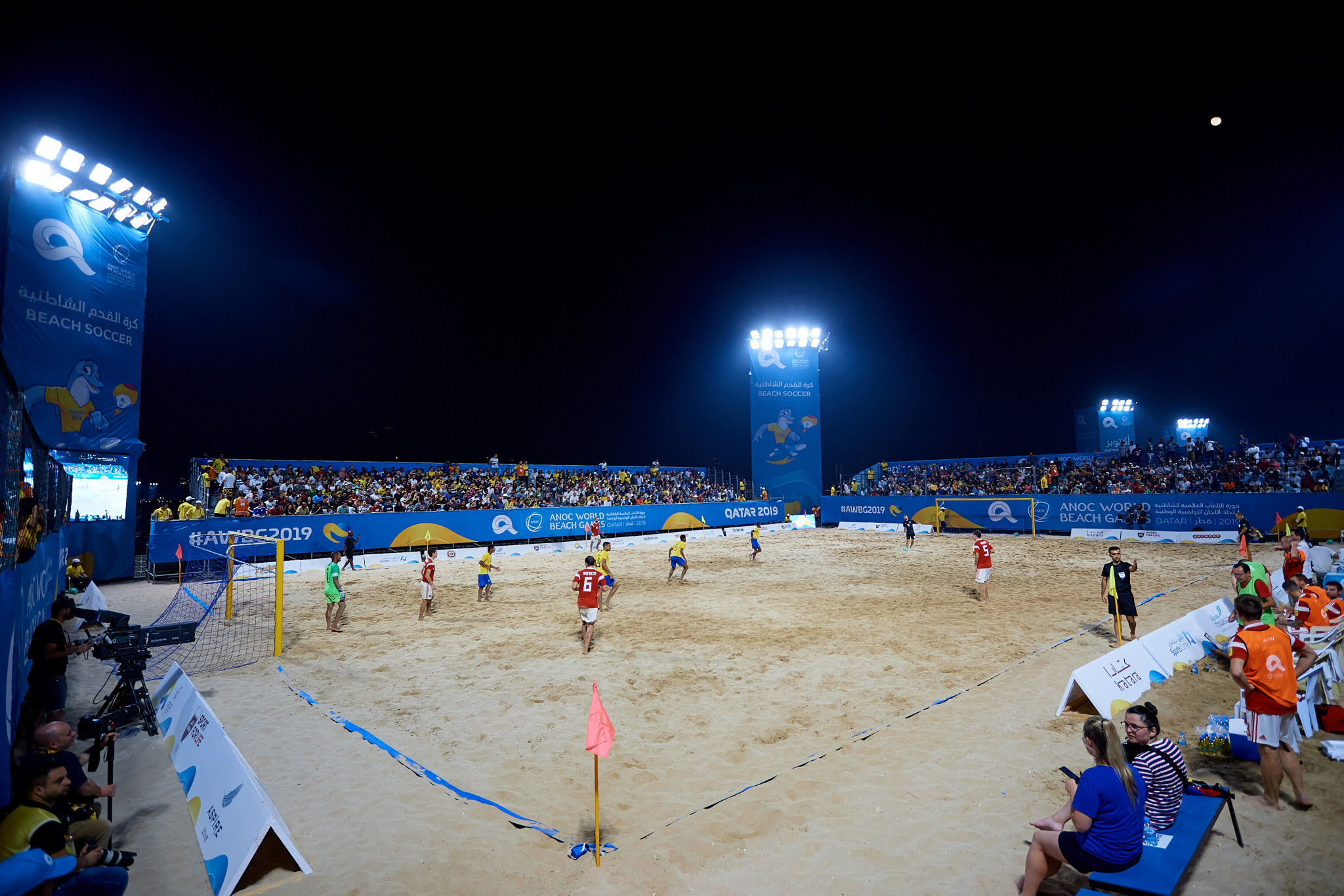 Brazil played samba soccer on the sand to clinch ANOC World Beach Games gold ©ANOC World Beach Games