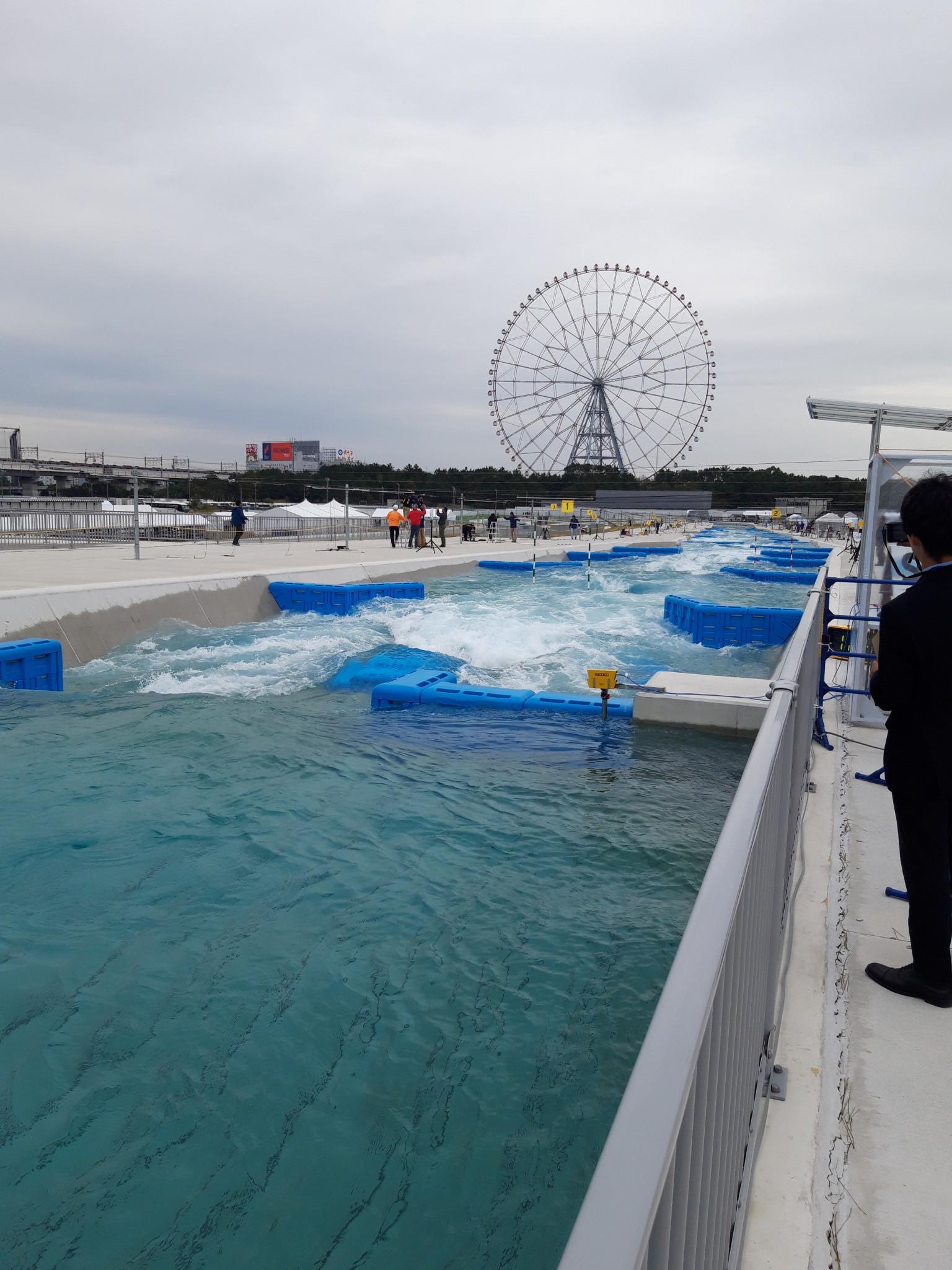 Kasai Canoe Slalom Centre is Japan's first man-made canoe slalom course ©ITG