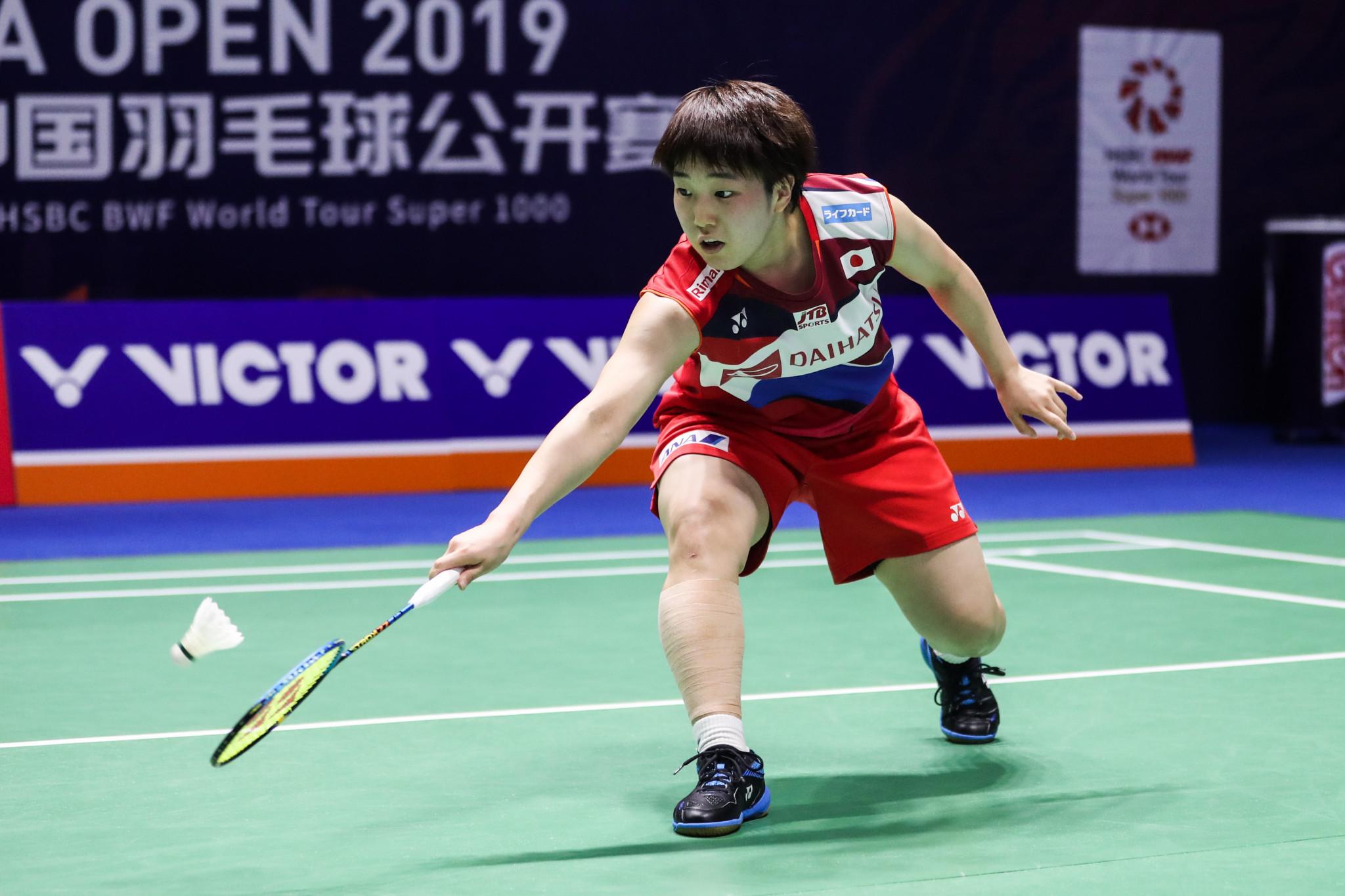 Akane Yamaguchi progressed to the women's singles semi-final ©Getty Images