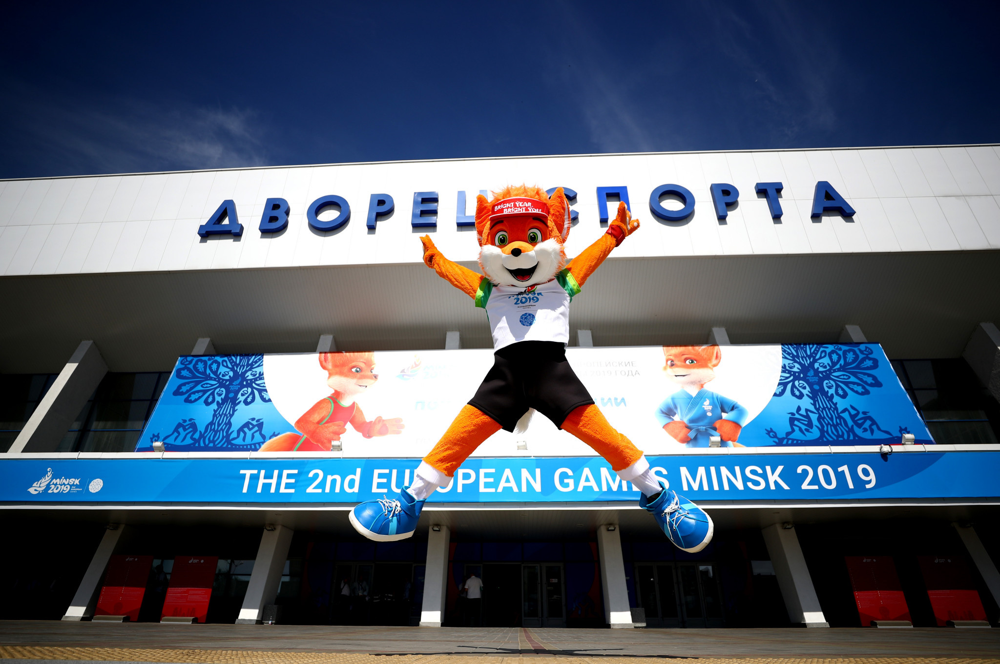 The Minsk 2019 European Games were deemed a success but did not create enough revenue to outweigh the costs ©Getty Images