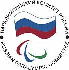 The Russian Paralympic Committee is confident they will not be punished again in the latest doping scandal involving its country ©RPC