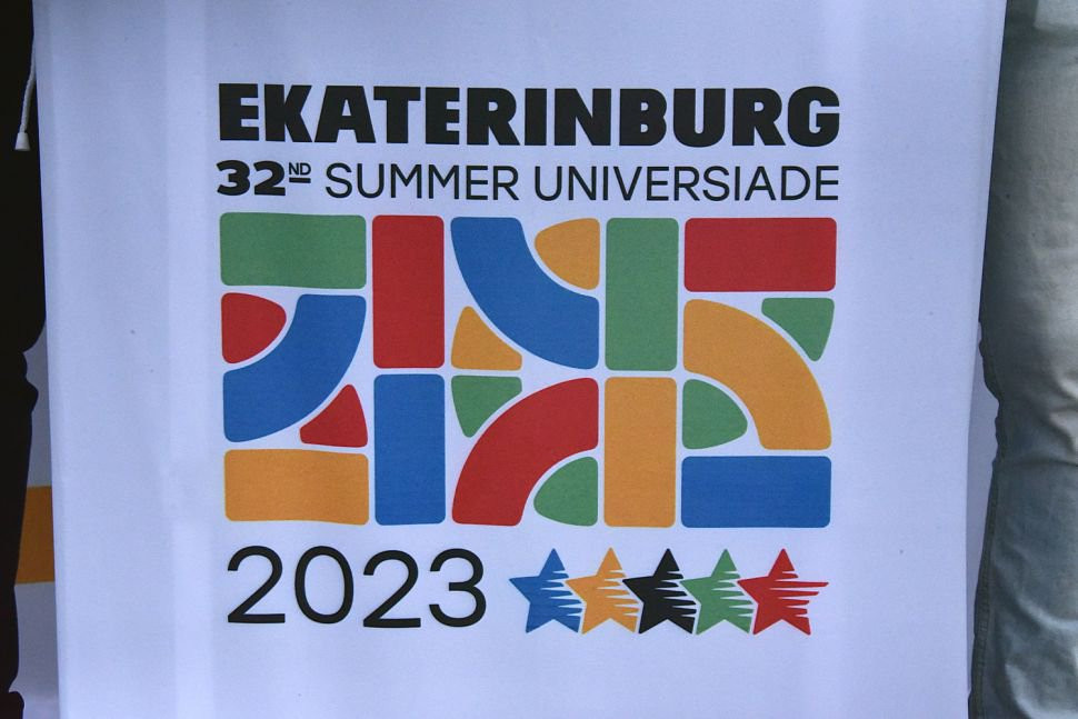 Rugby field among new facilities proposed for 2023 Summer Universiade in Yekaterinburg