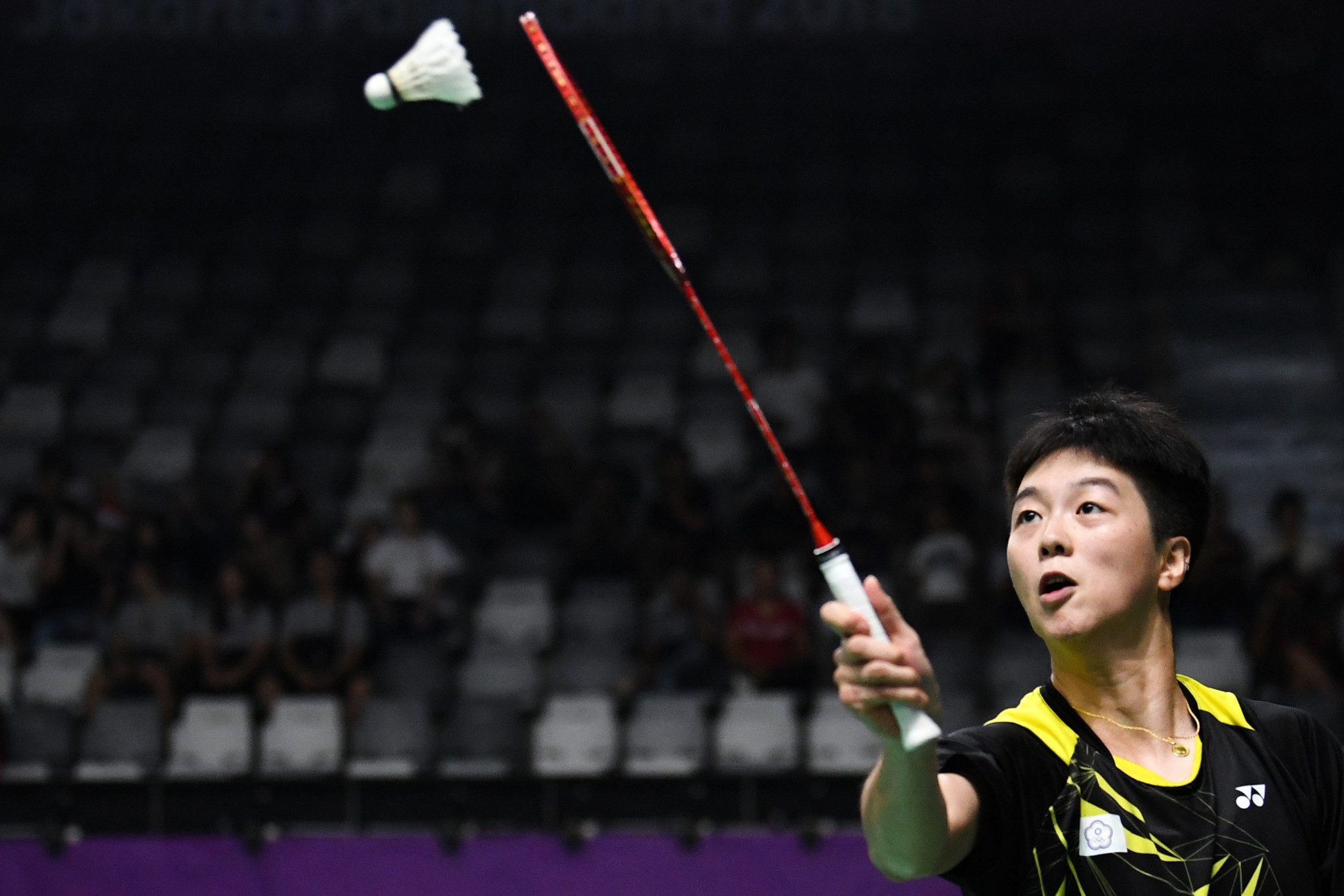 Chinese Taipei qualifer Pai Yu-po claimed one of the biggest wins of her career  ©Getty Images