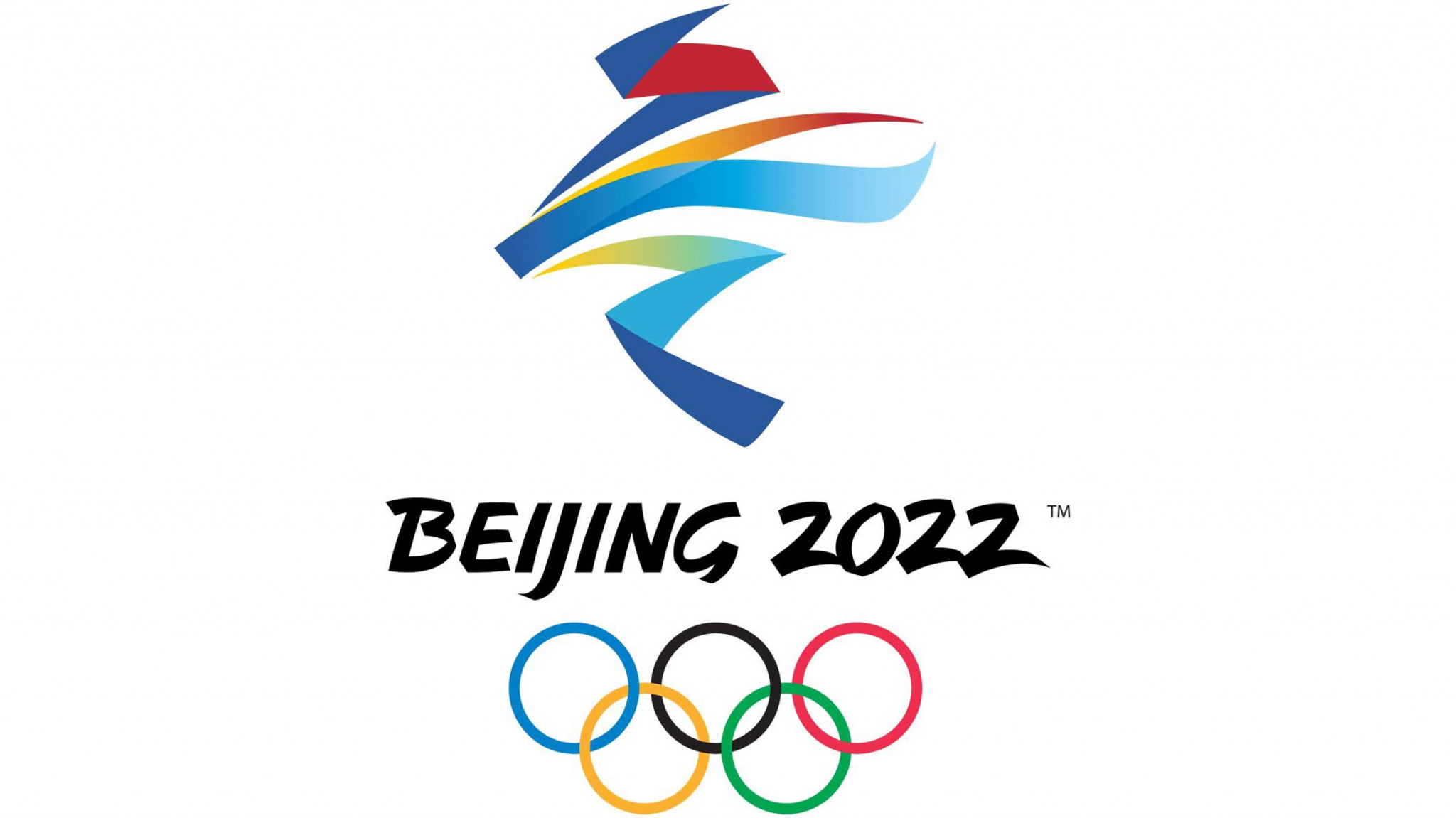Beijing 2022 coins are set to be issued by the People's Bank of China ©Beijing 2022