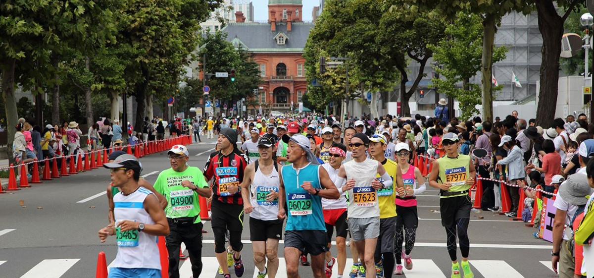 The annual Hokkaido Marathon could form the basis for the Olympic marathons in Sapporo ©Getty Images