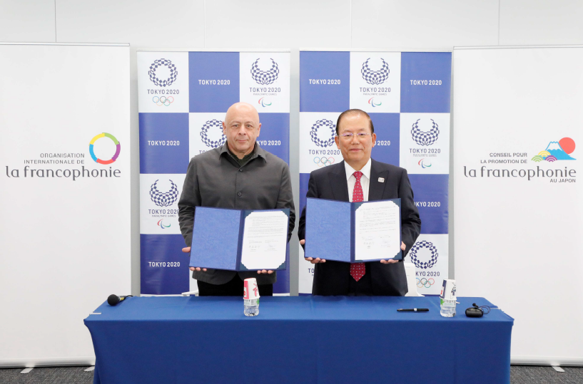 Tokyo 2020 will work to promote the French language during the Olympic and Paralympic Games ©Tokyo 2020