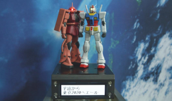 Two anime robots will make the journey into space on board the satellite ©Tokyo 2020