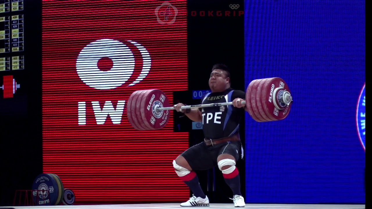 Chinese Taipei super-heavyweight Shih-Chieh Chen, seventh in this year's World Championships, is among the latest group of weightlifters to be suspended after failing a drugs test ©YouTube