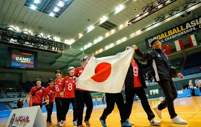 Japan triumphed in the women's competition at the IBSA Goalball Asia-Pacific Championships ©Japan Goalball Association