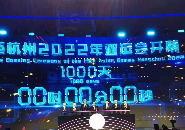 OCA celebrate 1,000 days to go until 2022 Asian Games in Hangzhou