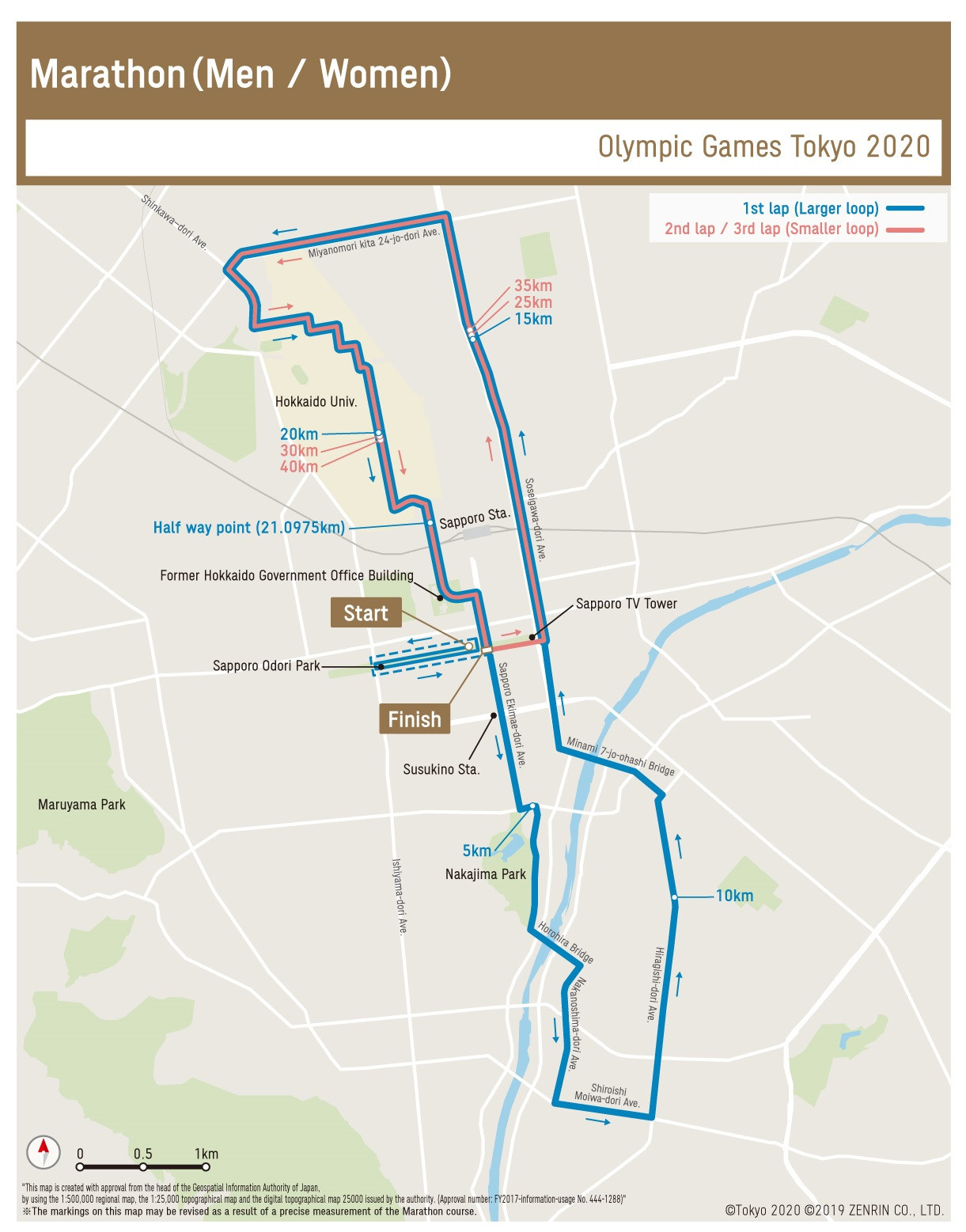 The course involves one large loop and then two circuits of a smaller loop ©Tokyo 2020