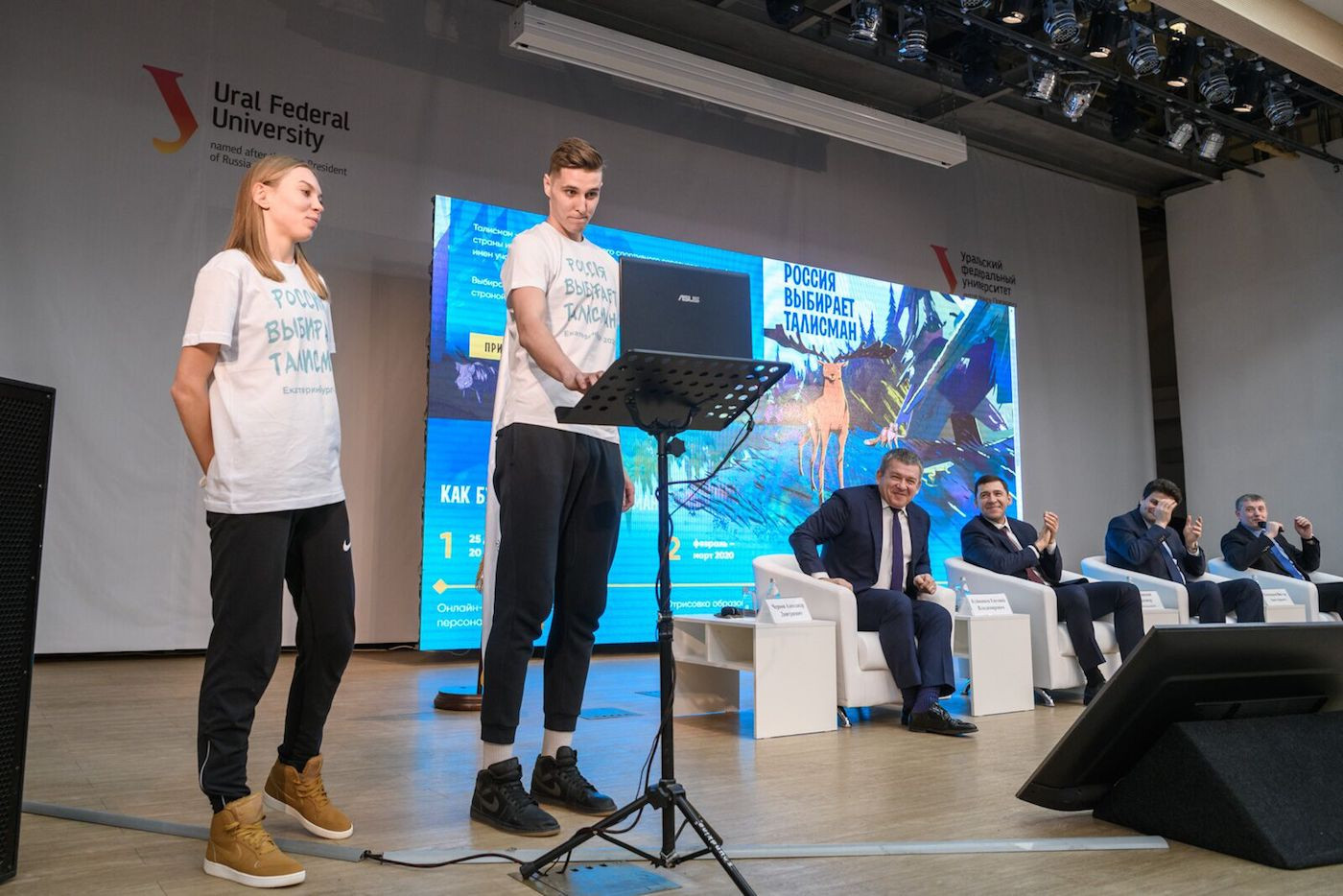 Yekaterinburg 2023 mascot campaign launched