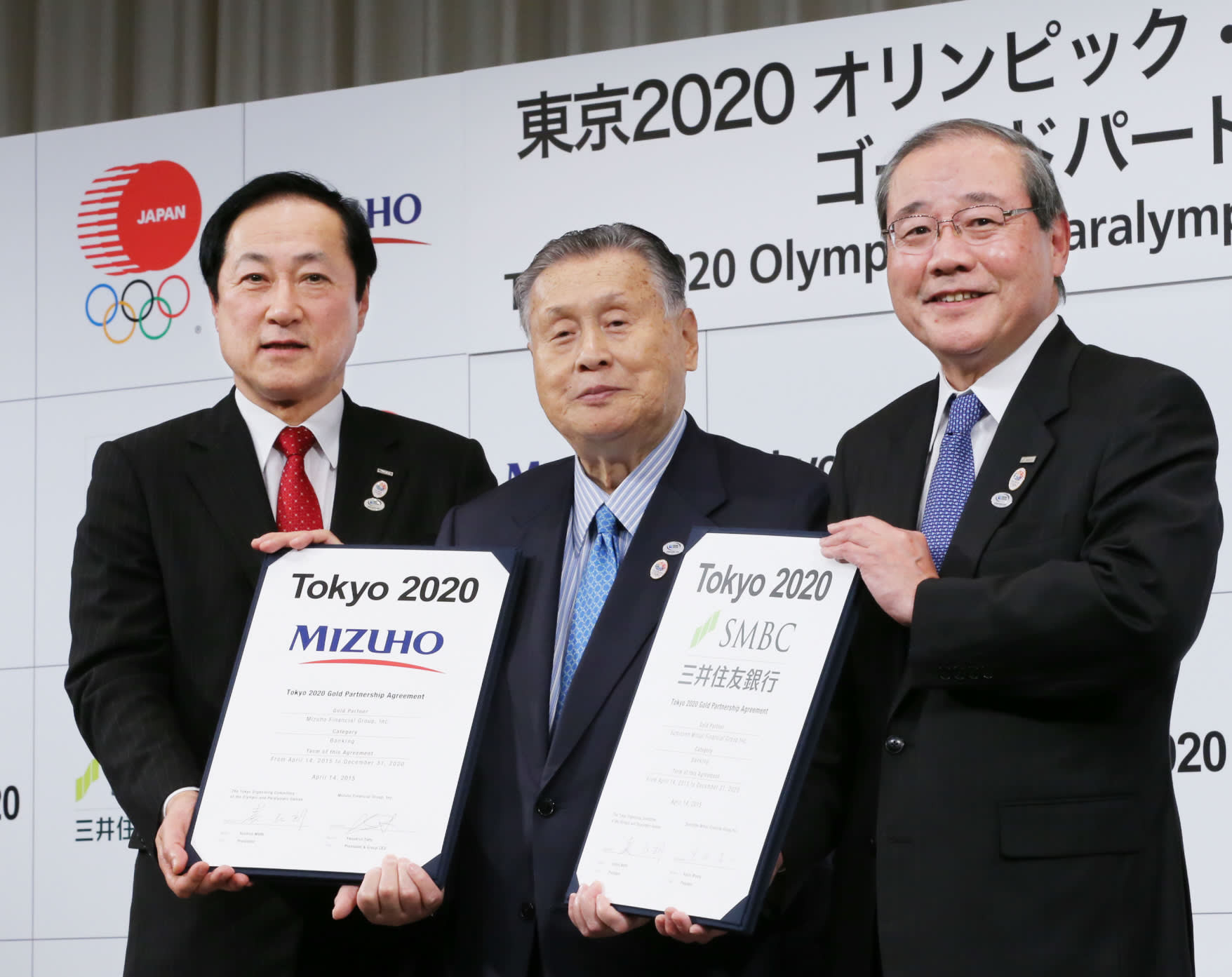 Tokyo 2020 is set to smash the Olympic record for domestic sponsorship ©Tokyo 2020