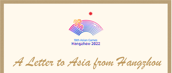 Poem penned to introduce athletes to 2022 Asian Games host Hangzhou