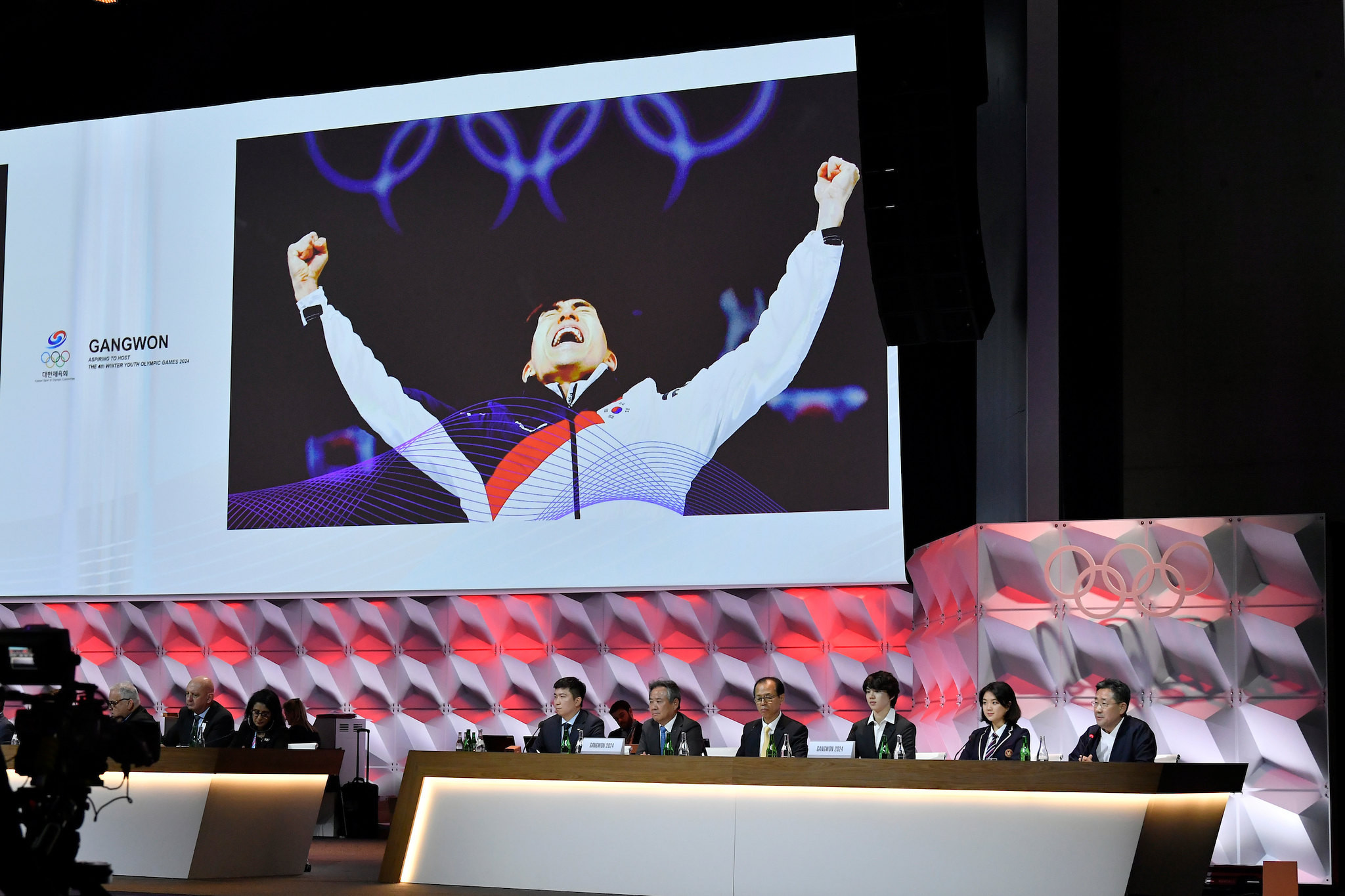 Gangwon Province awarded 2024 Winter Youth Olympic Games